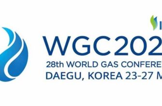 28th World Gas Conference